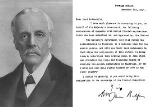Balfour_portrait_and_declaration-via-Wikipedia
