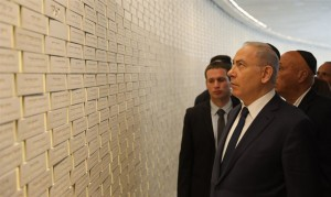 Binyamin Netanyahu in the new Hall of Remembrance/ Credit: Yonatan Sindel, Flash 90